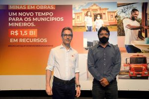 O Prefeito Municipal de Dom Joaquim, Dilsinho, reuniu nesta segunda-feira (30/08), com o Governador do Estado de Minas Gerais, Romeu Zema.